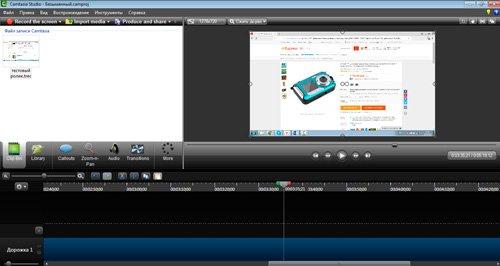 Три отличных способа уменьшить видео без потери качества