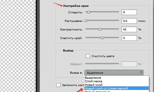 Как быстро вырезать в Photoshop изображение любой сложности