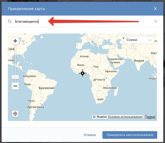 Как правильно добавлять сообщения и записи на стену ВКонтакте — пошаговая инструкция