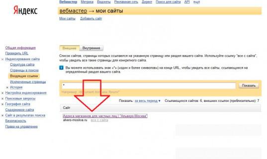 Как проверить и избавиться от битых ссылок на своем сайте
