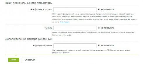 Бесплатно создаем WebMoney кошелек, активируем аттестаты и подключаем программу ВебМани Кипер
