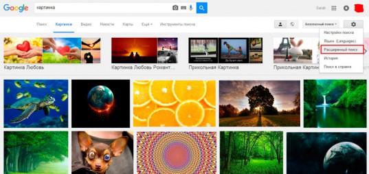Где скачивать красивые и качественные картинки для сайта без юридических последствий