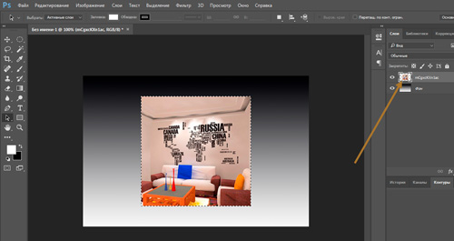 Как сделать двойную обводку в фотошопе cs6