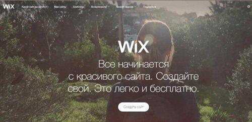 Какой конструктор использовать для создания красивого и современного сайта
