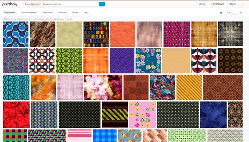Как просто и быстро сделать картинку фоном при помощи html