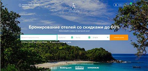Адаптивный web-дизайн для начинающих