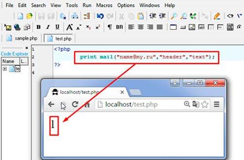 Как настроить почтовый ящик для сайта с помощью функции mail