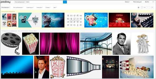 Где лучше искать картинки для коммерческого использования