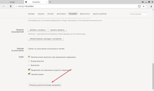 Где хранятся пароли в браузере Google Chrome