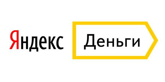 Яндекс - не просто поиск. И кому на самом деле принадлежит компания Яндекс и все её сервисы