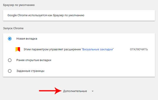 Где хранятся сохранённые пароли в браузере Google Chrome. И как защитить себя от мошенников