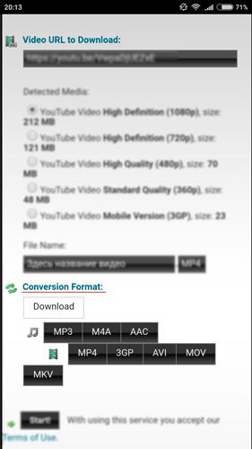 Скачиваем видео с Youtube на свой телефон в два клика