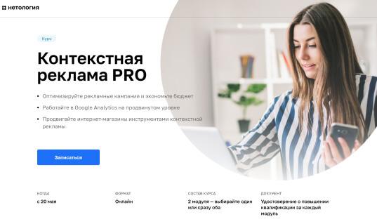 Как Яндекс собирает информацию о вас и затем использует