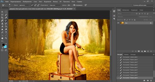 Как просто и быстро заменить цвет любого объекта в Photoshop