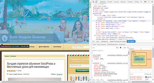 Что такое верстка сайта - простыми и понятными словами