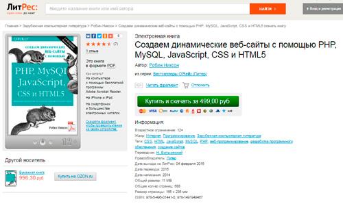 Помощь по сайту ВКонтакте 12