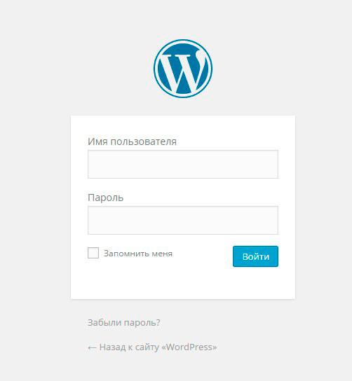 WordPress админка: настройка и защита