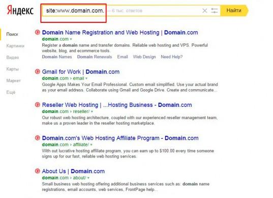 Быстро и бесплатно регистрируем свой сайт в самых важных поисковиках