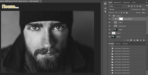 Профессиональная ретушь в Photoshop - даже для новичков