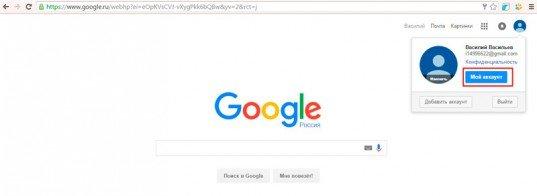 Отличный способ быстрого изменения пароля своего Google аккаунта на телефоне, планшете и компьютере