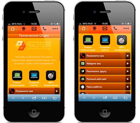Как быстро создать мобильную версию сайта на Вордпресс без плагина и без специальных знаний. Отличное решение для новичков