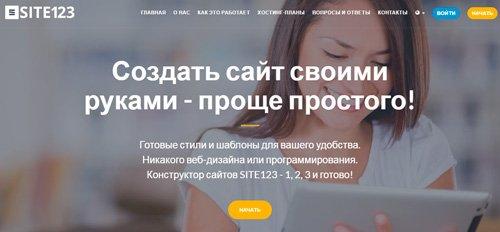10 способов бесплатно поставить ссылки на сайт