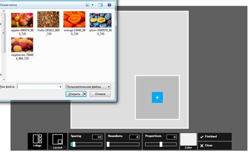 Три способа быстрого наложения картинок. Или как сделать коллаж своими руками
