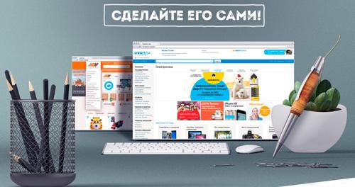 Три инструкции для самостоятельного создания интернет-магазина