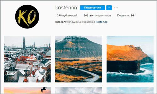 Как придумать хороший и запоминающийся ник для Instagram