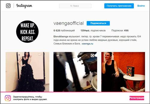 Простой способ посмотреть фотографии в Instagram без регистрации