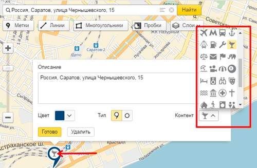 Как быстро вставлять Яндекс Карты на сайт WordPress при помощи плагина и без него