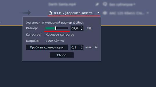 Как быстро и качественно уменьшить размер видео в формате mp4
