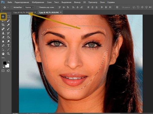 Как быстро вставить лицо в другую фотографию в программе Photoshop