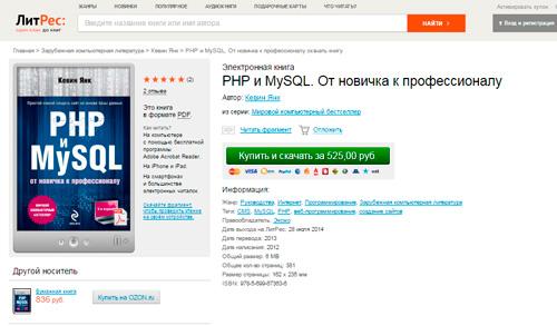 Как php создание сайтов учебник обучение openvpn настройка сервера xp