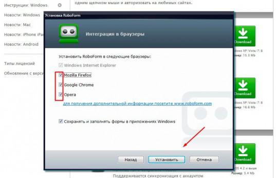 Как создать логин и пароль, и где их надежно хранить