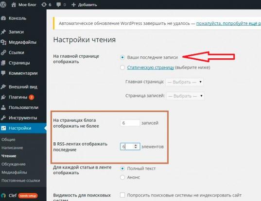 31 канал челябинск городские новости