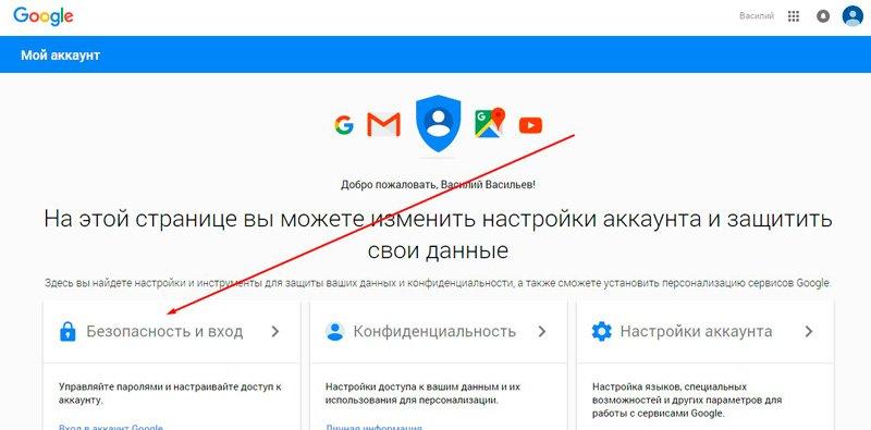 статье принципы не получается сменить фото на аккаунте гугл узнали