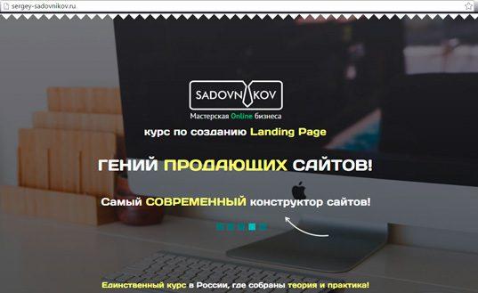 Как быстро и бесплатно создать сайт визитку своими руками при помощи программы конструктора