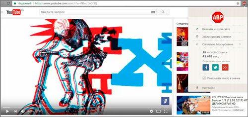Как быстро и наверняка избавиться от назойливой рекламы в Google Chrome