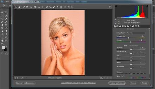 Два простых и удобных способа поменять формат изображения