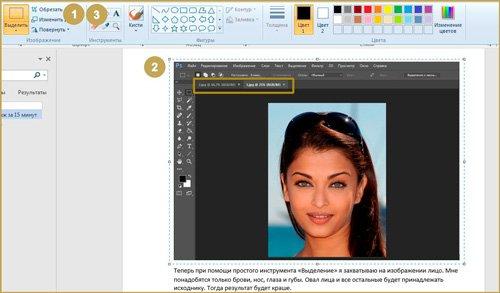 Как сохранить картинки из документа Word несколькими способами