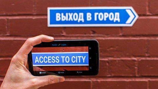 Можно ли сравнить, что лучше Yandex или Google
