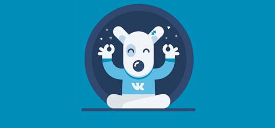 Отметить Вконтакте друга раньше, чем он отметит вас