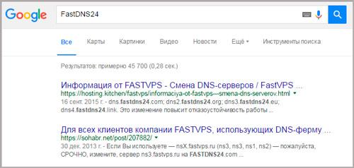 Как просто и быстро определить хостинг по домену сайта