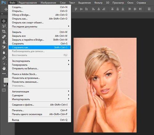 поменять формат фото онлайн на jpg
