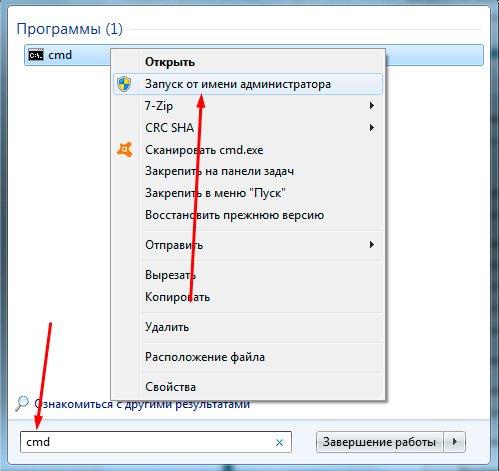 Что это за папка - Windows.old. Зачем она нужна и как её правильно удалить