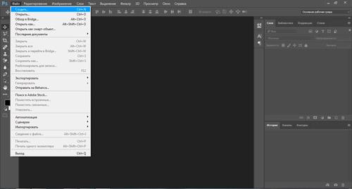 Три бесплатных варианта создания красивого фона для текста