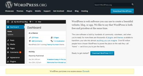 Как бесплатно создать свой блог и с чего стоит начать
