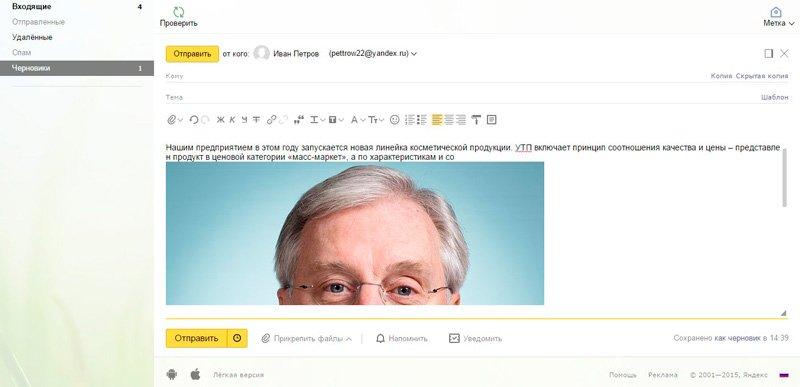 http://start-luck.ru/wp-content/uploads/621.jpg