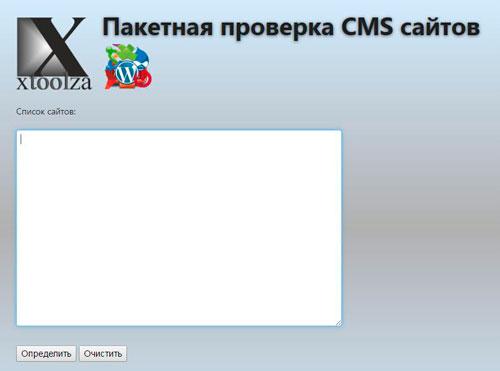 Как быстро узнать CMS (движок) сайта онлайн, зная лишь доменное имя